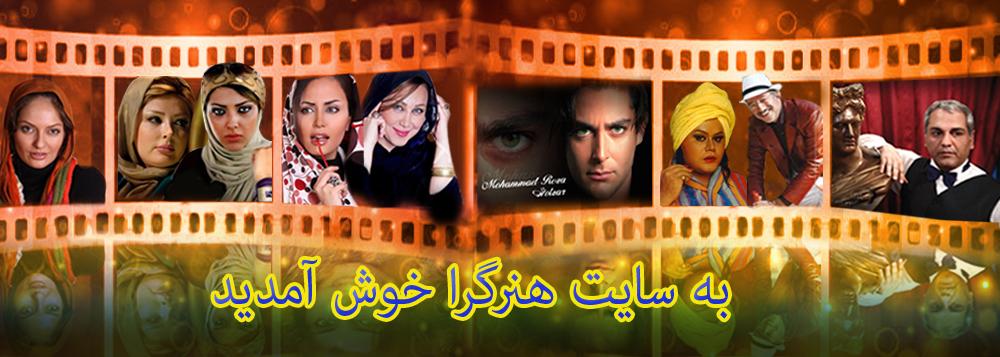 http://nikman.persiangig.com/headrehonar.jpg