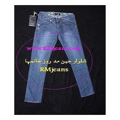 پخش شلوار جین زنانه در فروشگاه RmJeans